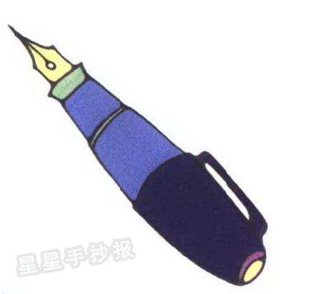 钢笔简笔画图片
