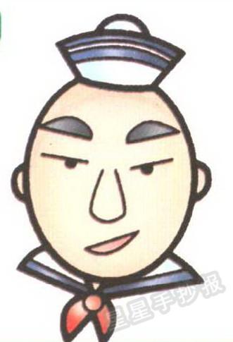 水手简笔画