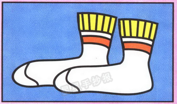 袜子简笔画