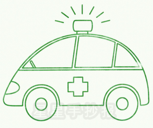 救护车简笔画