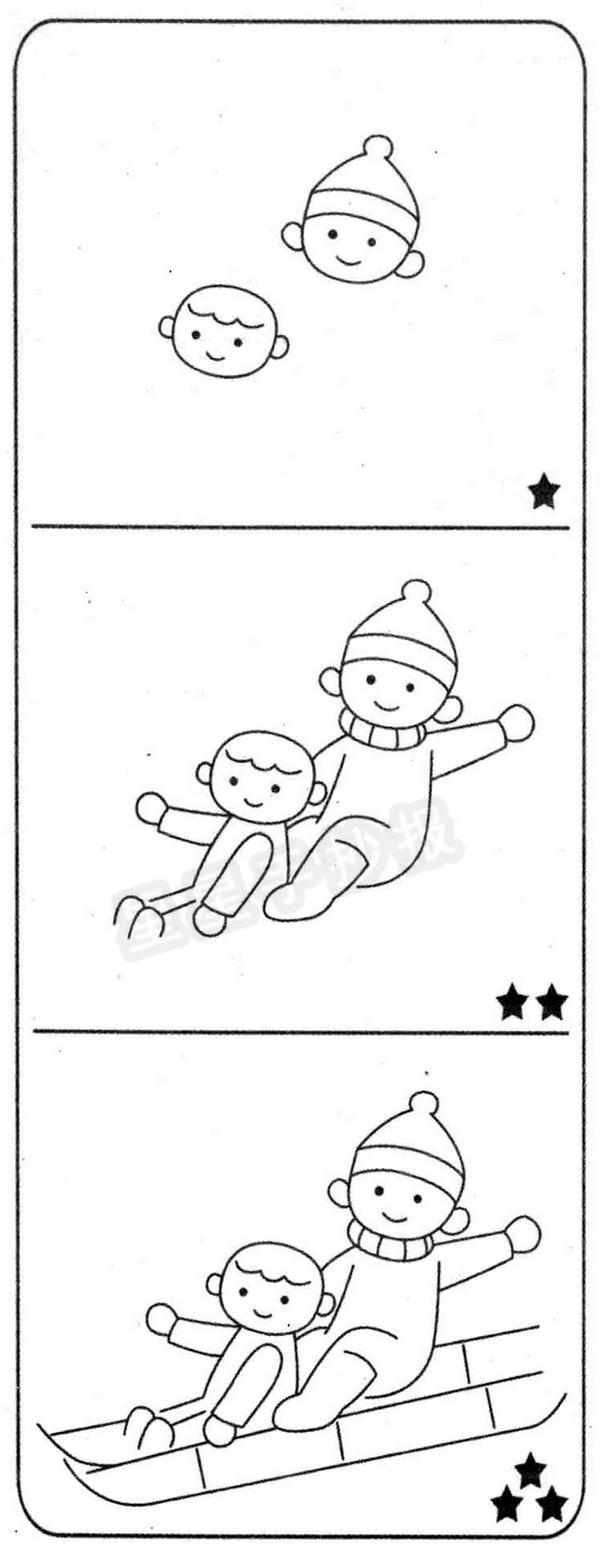 滑雪简笔画