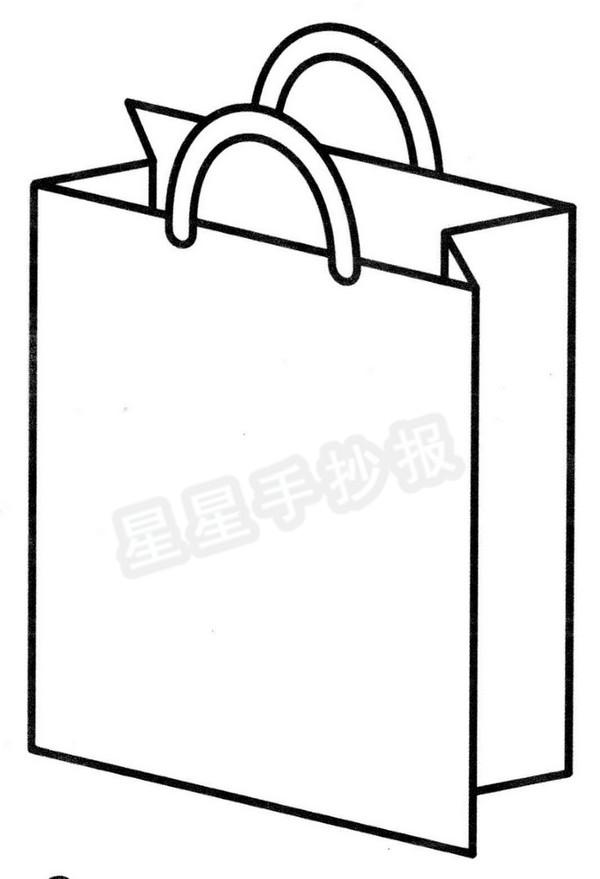 购物袋简笔画