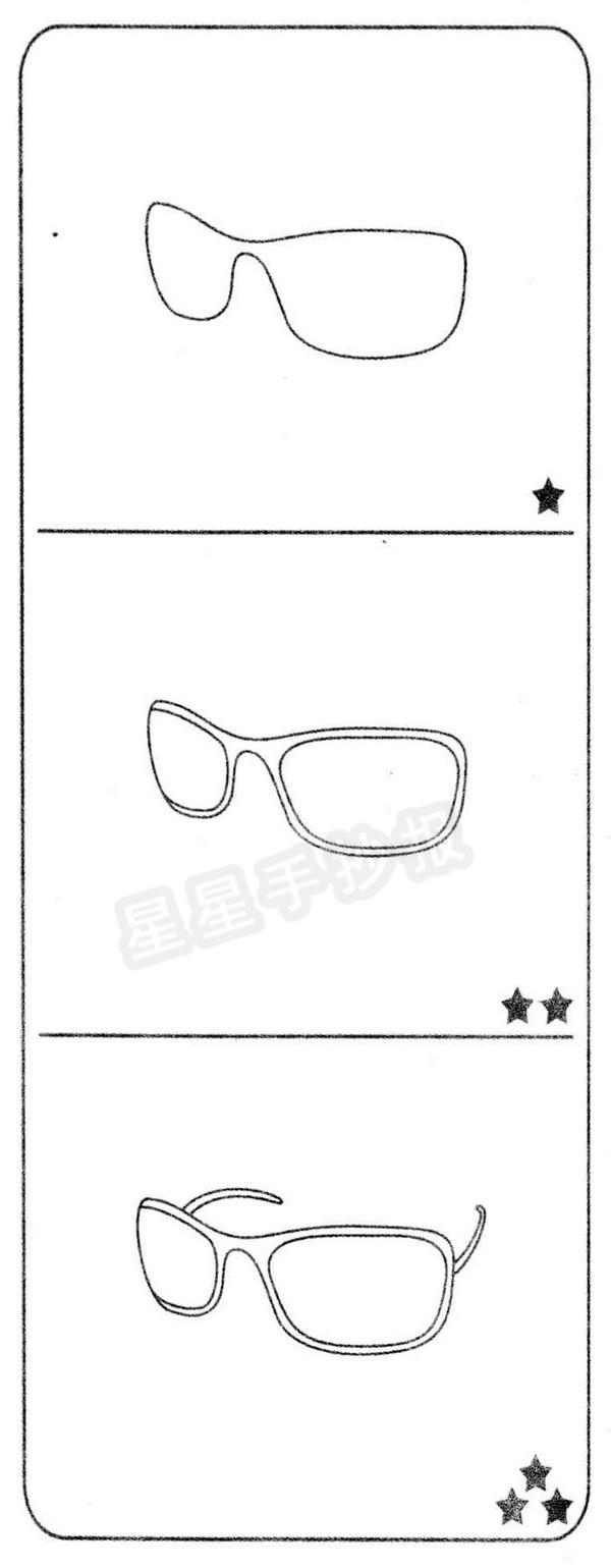 太阳镜简笔画