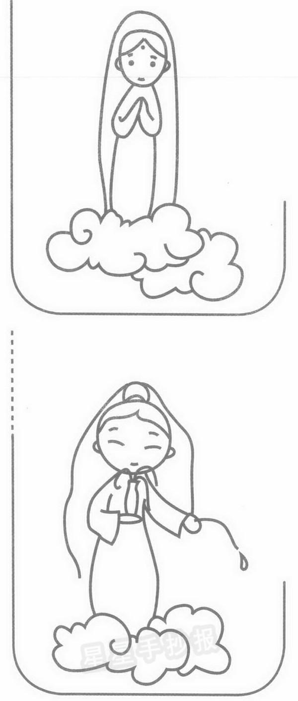观音菩萨简笔画