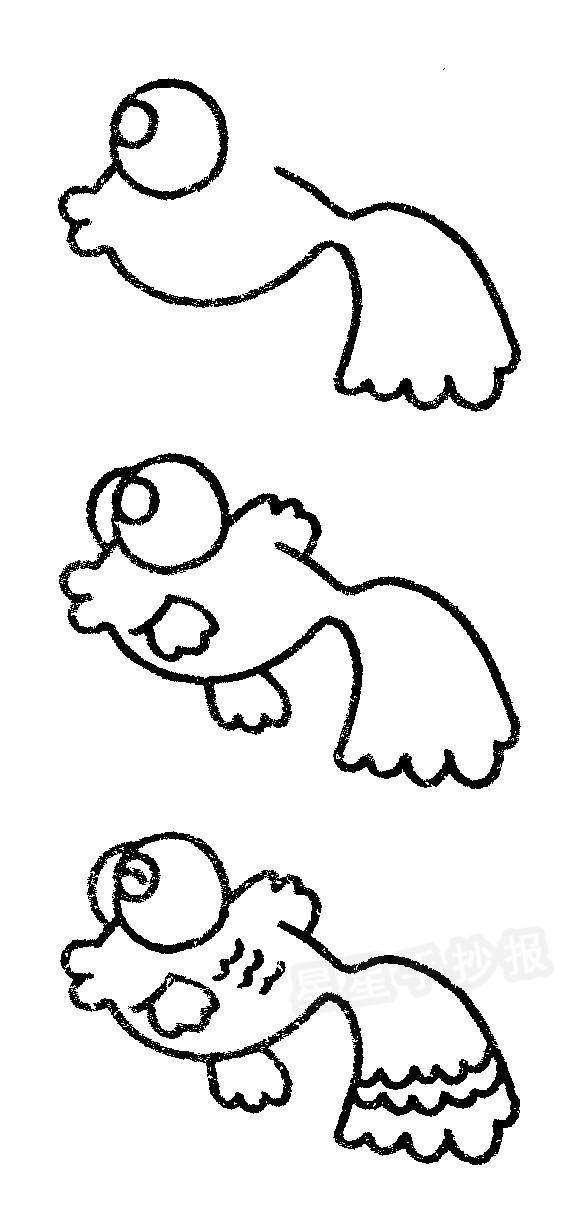金鱼简笔画
