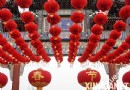 春节习俗手抄报内容_大年初一拜年