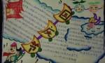 关于国庆节手抄报版面设计图