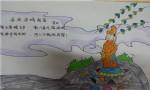 春夜洛城闻笛手抄报图片、内容
