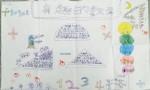 小学生有趣的数学手抄报