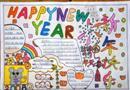 关于新年的手抄报:新年快乐