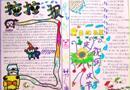 五年级庆祝国庆手抄报