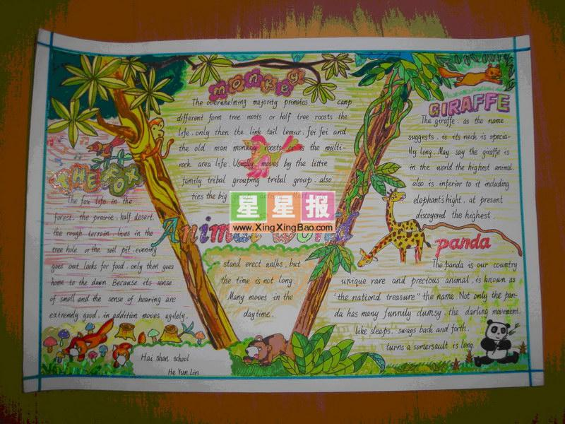 初中英语手抄报版面设计图:AnimalWorld