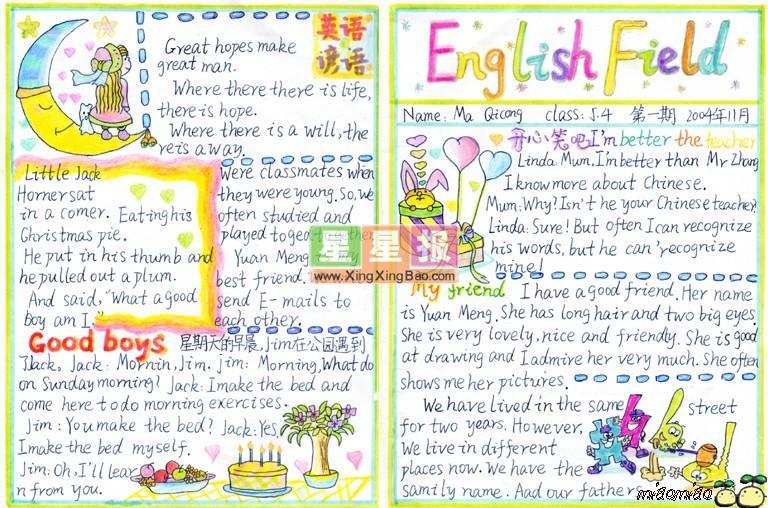 小学生英语手抄报《开心笑吧》